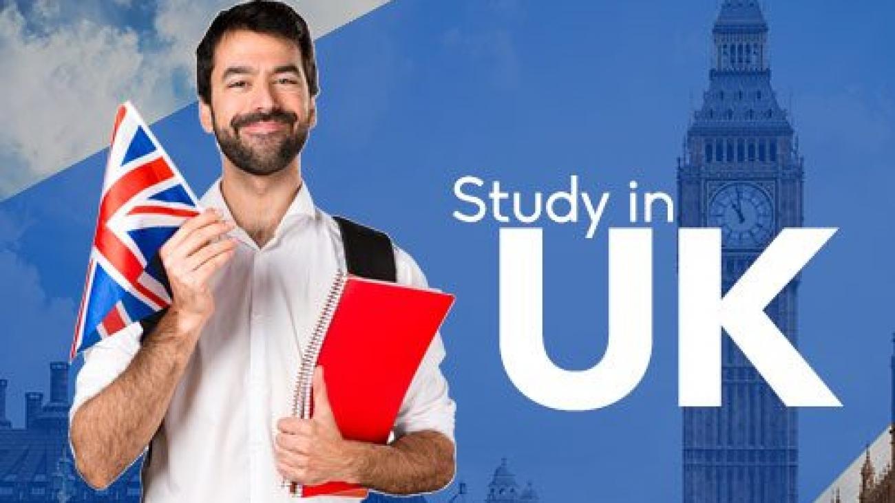 uk-study-e1528395155252